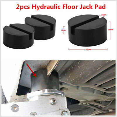 Car Cross Slotted Frame Rail Floor Jack Disk Pad Adapter for Pinch Weld JACKPAD