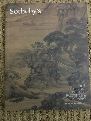 Sotheby's fine classical Chinese paintings and calligraphy New York March 2014