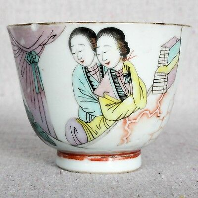 Antique 19th Century Chinese Tea Cup Enamel Porcelain Famille Rose Signed Ladies