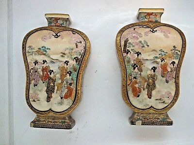 A pair of Antique Japanese Meiji period Satsuma Vases.