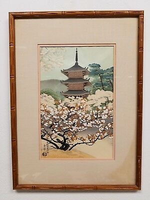 Vintage Japanese Woodblock Print with Authentication on Back