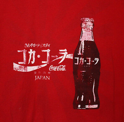 COCA-COLA Japan Asian Coke Bottle Red  T-Shirt  Collection by D-Lab Size S