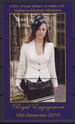 Penrhyn Block 96 (635) **, Prince William & Kate Middleton (20 ME)