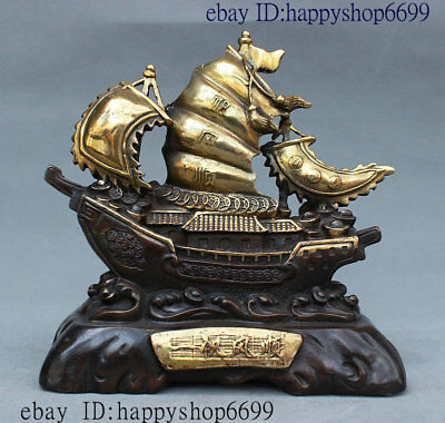 China Ancient Dynasty Palace Bronze Gilt Wealth Barque Boat Yuan bao Coin Statue