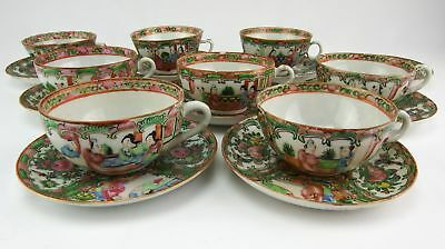 Antique Chinese Hand Painted Rose Medallion Pattern Porcelain Cup & Saucers (8)