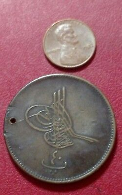 EGYPT, Ottoman empire Large copper Coin 36 mm 1277 AH 40 Para very Rare, T 99