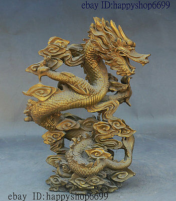 """11"""" Rare Chinese animal Brass Exorcism Wealth Zodiac Dragon Fly on cloud Statue"""