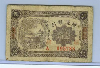 CHINA THE BANK OF TERRITORIAL DEVELOPMENT 1916 10 CENTS P-578a VERY GOOD