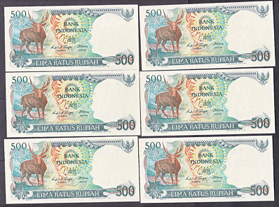 SEVEN UNCIRCULATED BANK INDONESIA 500 RUPIAH NOTES  #123a  1988