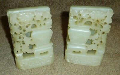 "PAIR VINTAGE ASIAN HAND CARVED SOAPSTONE BOOKENDS 2"" x 3 1/4"" x 4 1/2"" MARKED PL"