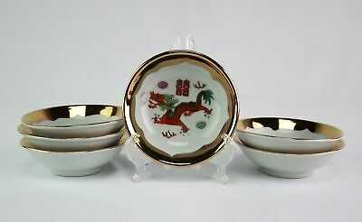 Vintage Chinese Porcelain Hand Painted Small Bowls Dragon - Set of Six (6)