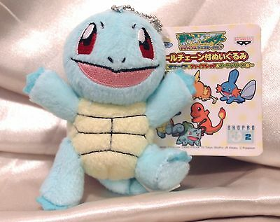 Pokemon Genuine Rare Banpresto 6'' Squirtle Plush Stuffed Animal NWT+ Free Card!