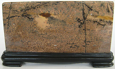 326# Bonsai Suiseki Guohua Stone Brown Thick Forest-Oil Painting