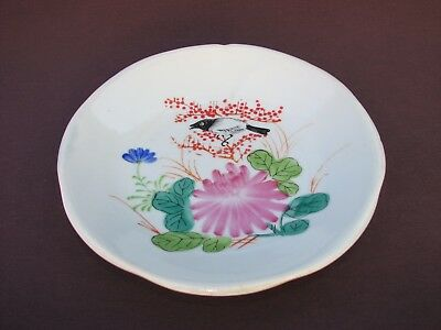 Vintage Chinese Celadon Porcelain Hand Painted Bird Flowers Shallow Bowl Plate