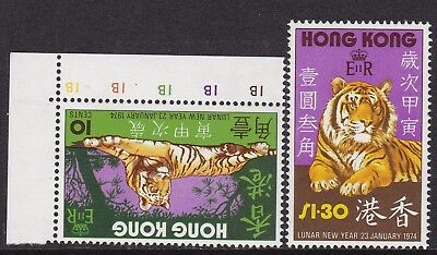 Hong Kong 1974 New Year 10C Inverted Wmk, $1.30 Crown To Left U/m Mint Cat £29