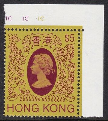 Hong Kong 1982 $5 Crown To Right Of Ca, Unmounted Mint, Cat £13