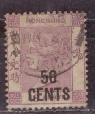 1891 British colony in China stamps, Hong Kong QV 50c on 48c used, CCA SG49