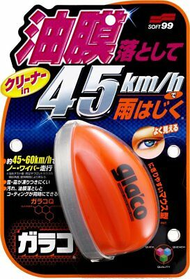 Soft99 Glaco Q Seal Quick Water Repellent Cleaner Windshield Car Made in Japan