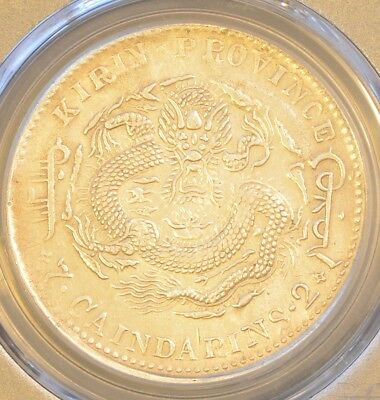 1904 China Kirin Silver Dollar Dragon Coin PCGS L&M-552 AU Details