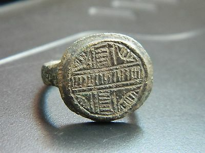 Rare Ancient Roman Bronze Signet Seal Ring, Detailed Noble Seal
