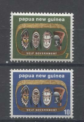 Papua New Guinea #395-396 1973 Self Government Issue VFNH