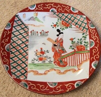 Vintage Geisha Girl Hand Painted Plate Excellent Condition
