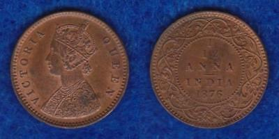 India 1/12 Anna 1876 Au++ Mostly Red  ---  Qkzl