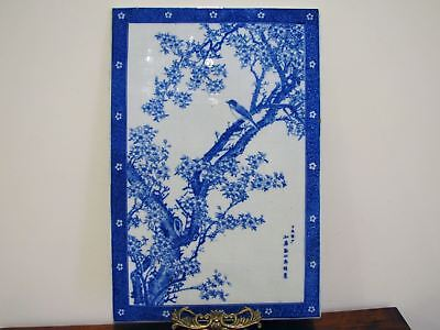 LARGE 19th CENTURY CHINESE PORCELAINE WALL PLAQUE TILE - HAND DECORATED & SIGNED