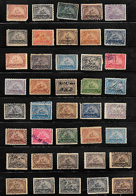 US BOB Revenue Battleship Tax Stamps Collection of (40)  Used Sound , 99c NR!
