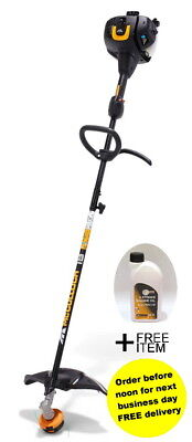 McCulloch B26PS Brushcutter Silver grade +FREE GIFT RRP£10.49