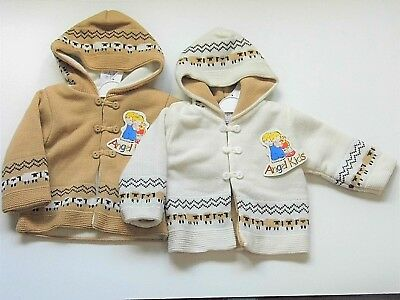 Baby Boys Beautiful Thick Chunky Knitted Hooded Cardy