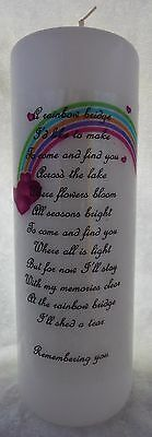 Personalised Pet Loss Memorial Remembrance Absence Candle Rainbow Bridge (Large)