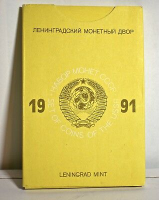 Leningrad Mint proof 1991 Russian Coins in Circulation