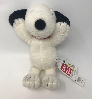 KAWS X Peanuts X Uniqlo Snoopy Companion Plush Toy SMALL NEW With Tags LIMITED