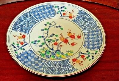 """Signed JAPANESE CHARGER Low Bowl Blue Red Orange Green Flowers Tree 12.5"""""""