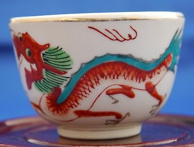 Vntg Heavy White Porcelain Red Chinese Dragon Tea Cup w Flaming Pearl, Gold Trim