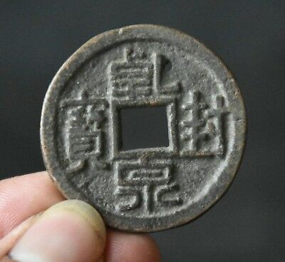 4.1CM Collect Rare Old Chinese Bronze Four Words Hole Circulation money Coins