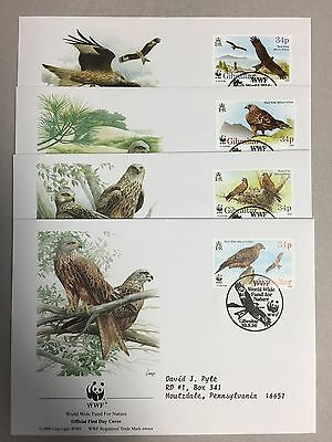 GIBRALTAR 1996 WWF SET Of 4 FRIST DAY COVERS ( S#19)