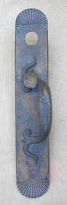 Antique Reading Hardware RH Co Art Nouveau Brass Door Pull Handle Backplate
