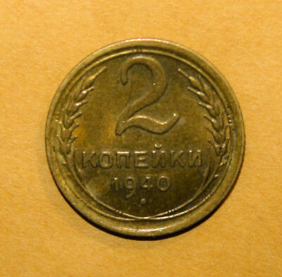 Russia 2 Kopeks 1940 Uncirculated Coin - USSR - National Arms