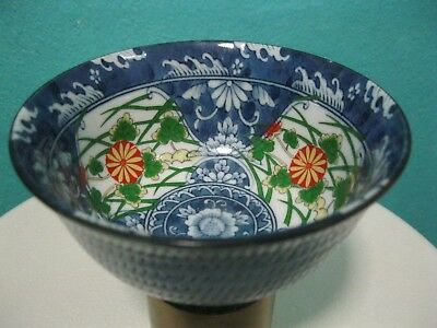 Vintage/antique Highly Decorated Japanese/asian Bowl, Signed To Base.