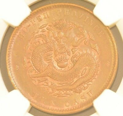 1902-1905 CHINA Hupeh 10 Cent Copper Dragon Coin NGC AU 58 BN