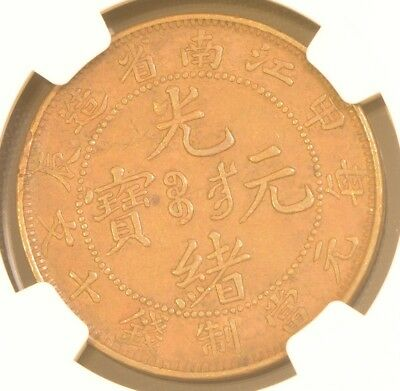 1904 CHINA Kiangnan 10 Cent Copper Dragon Coin NGC AU 55  BN