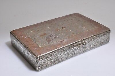 Vintage Silver-plated Enameled Metal Persian Box Jewelry Trinket