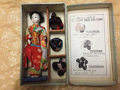 Vintage The Hanako Japanese Doll with Three Wigs Original Wood Box Made in Japan