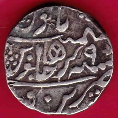 Narwar State - Lotus Bud - One Rupee - Rare Silver Coin #g5