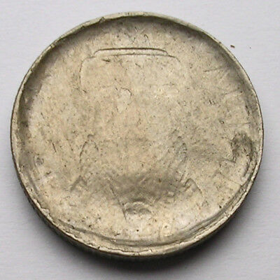Nd India 1 Rupee Mirror Brockage 2Nd Strike? Unc - See Other Auctions