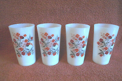 "4 Vintage Fire King PRIMROSE Milk Glass 5"" Glasses Tumblers-Hard to Find-EXC A+"