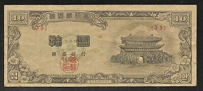 South Korea - Old 10 Hwan Note - 4286/1953 - P16 - VF