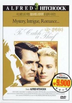 To Catch a Thief (1955) Alfred Hitchcock DVD *NEW